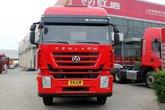 上汽红岩 杰狮M500重卡 450马力 8X4 9.55米仓栅式载货车(CQ5316CCYHXVG466)