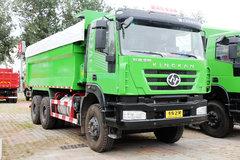 上汽红岩 新金刚重卡 336马力 6X4 5.6米自卸车(U型斗新型渣土车)(CQ3255HTG384) 卡车图片