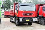 上汽红岩 杰狮C100重卡 350马力 6X4 6.2米自卸车(上菲红)(CQ3255HTG424)