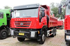 上汽红岩 杰狮C100重卡 350马力 6X4 5.8米自卸车(CQ3255HTG404)