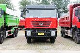 上汽红岩 杰狮重卡 430马力 6X4 5.8米自卸车(CQ3256HXVG404L)