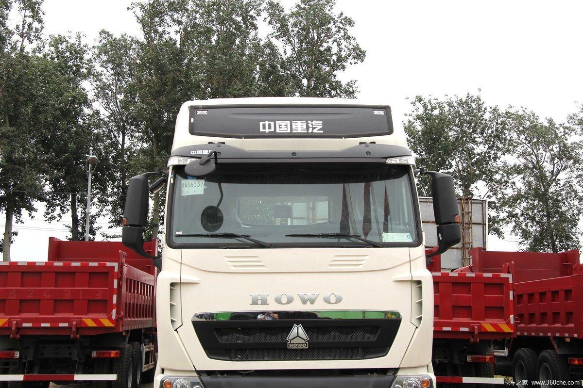 中国重汽 HOWO T7H重卡 400马力 6X4牵引车 ZZ4257V324HD1B