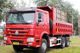 中国重汽 HOWO重卡 340马力 6X4 5.6米自卸车(ZZ3257N3847D1/N7WA)