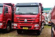 中国重汽 HOWO重卡 380马力 8X4 6.8米自卸车(ZZ3317N3267E1)