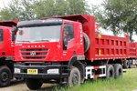 上汽红岩 新金刚重卡 336马力 6X4 5.6米自卸车(CQ3255HTG384)