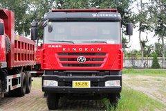 上汽红岩 新金刚M500重卡 350马力 6X4 5.8米自卸车(CQ3256HTVG404L)