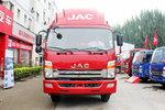 江淮 帅铃H330 141马力 4.2米单排厢式轻卡(HFC5043XXYP71K1C2)