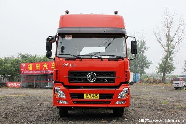 东风商用车 天龙重卡 292马力 6X2 7.7米仓栅式载货车