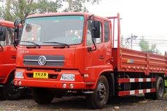 东风商用车 天锦中卡 160马力 4X2 6.7米载货车(DFL1140BX18A) 卡车图片