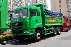 华菱 汉马重卡 350马力 6X4 5.6米自卸车