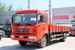 东风 凯普特XL中卡 160马力 4X2 6.7米排半栏板载货车(DFA1160L15D7) 卡车图片