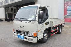 江淮 康铃 82马力 3.3米单排栏板轻卡(HFC1042P93K3B3) 卡车图片