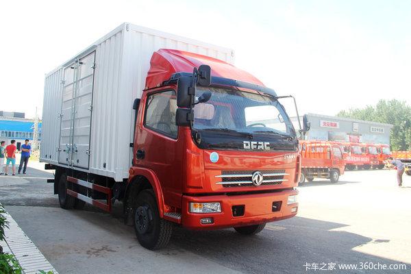 北京东风多利卡D7载货车北京市火热促销中 让利高达2.38万