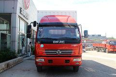 东风 多利卡D7 156马力 4.8米排半厢式轻卡(EQ5080XXYL8BDCAC)