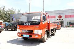 东风 锐铃M 116马力 4.15米单排栏板轻卡(DFA1041S20D5) 卡车图片