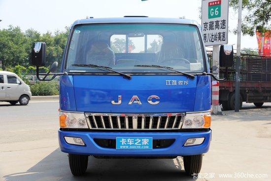 江淮 骏铃E6 156马力 4.18米单排栏板轻卡底盘(HFC1043P91K2C2V)