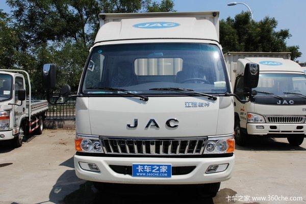 江淮 骏铃E6 141马力 3.85米排半厢式轻卡(国五)