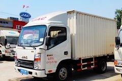 江淮 帅铃K280 120马力 3.6米单排厢式轻卡(HFC5040XXYP73K2B4) 卡车图片