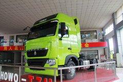 中国重汽 HOWO T7H重卡 320马力 4X2牵引车(高顶)(ZZ4187N361MD1H) 卡车图片