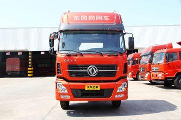 东风商用车 天锦中卡 180马力 4X2 7.7米厢式载货车(DFH5120XXYB2)