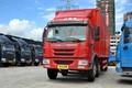 青岛解放 龙V中卡 220马力 6X2 9.6米厢式载货车(CA5250XXYPK2L7T3E5A80-3)