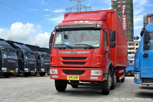 青岛解放 龙V中卡 220马力 6X2 9.6米厢式载货车