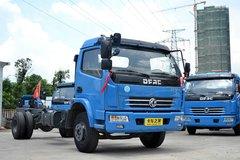东风 多利卡D8 124马力 6.2米单排载货车底盘(DFA1120SJ11D5)