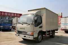 江淮 康铃28窄体 120马力 3.7米单排厢式轻卡(HFC5040XXYP93K5B4) 卡车图片