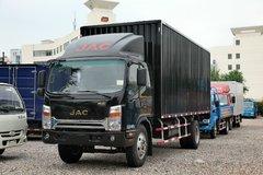 江淮 帅铃H470 141马力 6.2米排半厢式轻卡(HFC5141XXYP71K1D4) 卡车图片