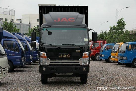 江淮 帅铃H470中卡 154马力 4X2 6.2米排半厢式载货车(HFC5130XXYP7K1D4V)