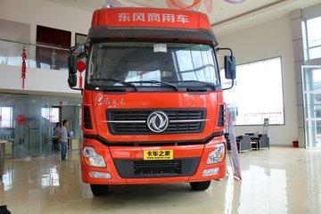 东风商用车 天龙重卡 450马力 6X4牵引车(DFH4250CX)