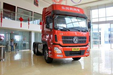 东风商用车 天龙重卡 420马力 6X4危化品运输牵引车(DFL4251A16)
