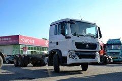 中国重汽 HOWO T5G重卡 280马力 6X4 9.5米载货车(ZZ1257M584GD1) 卡车图片