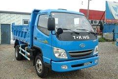 唐骏欧铃 小金刚 95马力 4X2 3.02米自卸车(ZB3040LDC1F) 卡车图片