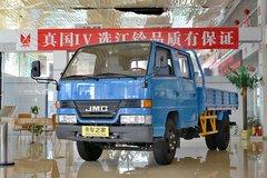 江铃 经典顺达 108马力 3.4米双排栏板轻卡(JX1040TSGB24) 卡车图片