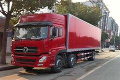 东风商用车 天龙重卡 245马力 6X2 9.4米厢式载货车(DFL5253XXYAX1C) 卡车图片
