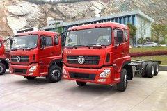 东风商用车 天龙重卡 245马力 6X4危化品载货车底盘(DFL1250A11) 卡车图片