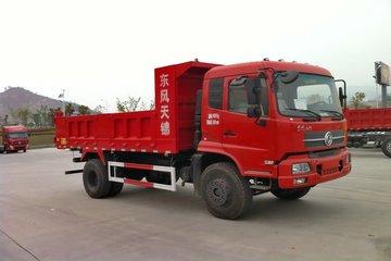 东风商用车 天锦中卡 220马力 4X2 5.2米自卸车(DFL3120B6)