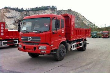 东风商用车 天锦中卡 220马力 4X2 5.4米自卸车(DFL3160BX6A)