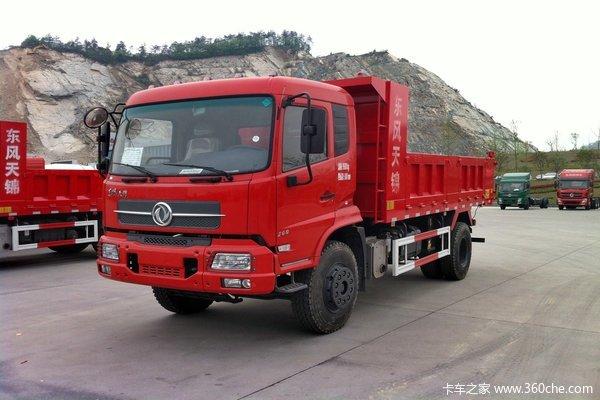 东风商用车 天锦中卡 220马力 4X2 5.4米自卸车