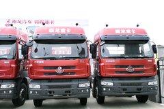 东风柳汽 乘龙M5重卡 310马力 8X4 9.6米仓栅载货车底盘(LZ5312CSQEL)