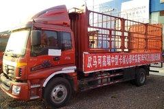福田 欧马可5系中卡 170马力 4X2 6.75米排半仓栅载货车(BJ5169CCY-F2) 卡车图片