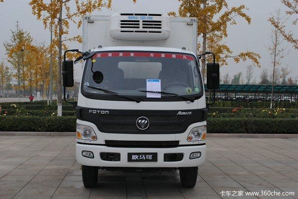 優惠2萬 北京市歐馬可3系冷藏車火熱促銷中