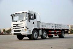 大运 N6中卡 240马力 6X2 8.6米栏板载货车(CGC1254D4SBB) 卡车图片