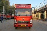 中国重汽HOWO 悍将 95马力 3.85米排半厢式轻卡(ZZ5047XXYF3315E145)