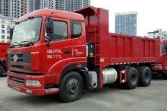 三环十通 御龙重卡 300马力 6X4 5.8米工程自卸车(STQ3256L10Y4S4) 卡车图片