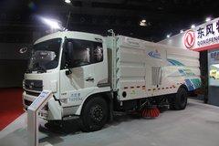 东风 天锦 180马力 4X2 扫路车(EQ5160TXS4)