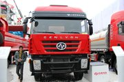 上汽红岩 杰狮C500 430马力 8X4 粉粒物料运输车(CQ5316GFLHXVG466H)