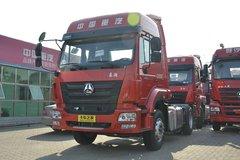 中国重汽 豪瀚重卡 310马力 4X2牵引车(ZZ4185N3613D1) 卡车图片