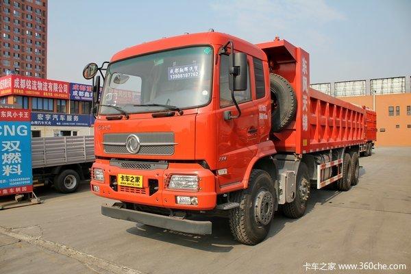 东风商用车 天锦重卡 310马力 8X4 7.3米自卸车
